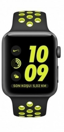 Watch Nike+ Series 2 (42mm)