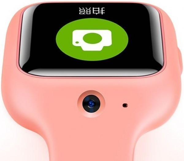 Mi Bunny Children's Phone Watch 3