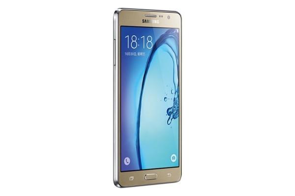 Galaxy On7 (SM-G600F)