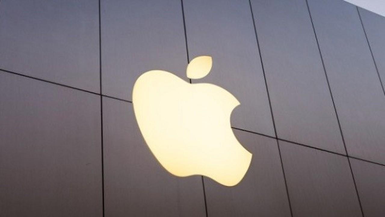 Apple iPhone 7 de bu özelliğe sahip olacak