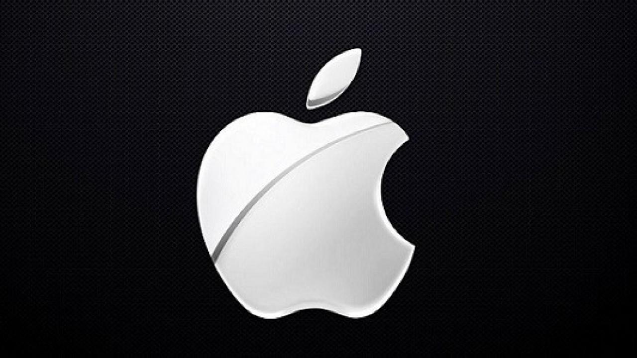 iOS 10.1 beta sürümü Apple tarafından geliştiricilere sunuldu
