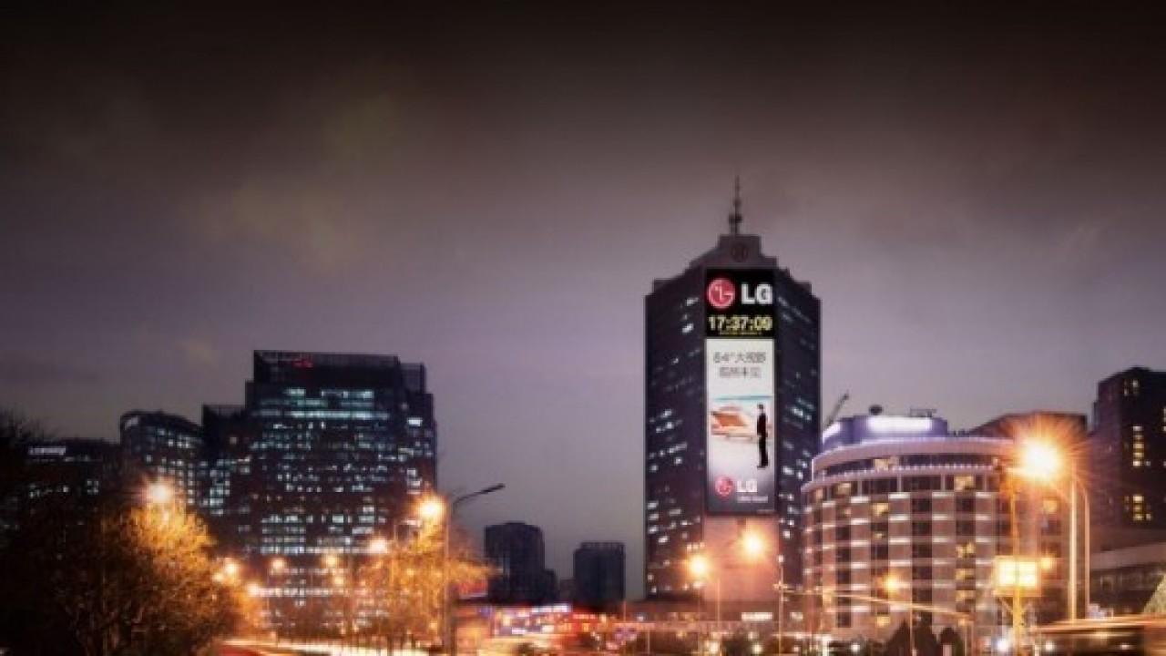 LG, 2017 Yılının ilk Çeyreğinde %10 Büyüme Yakaladığını
