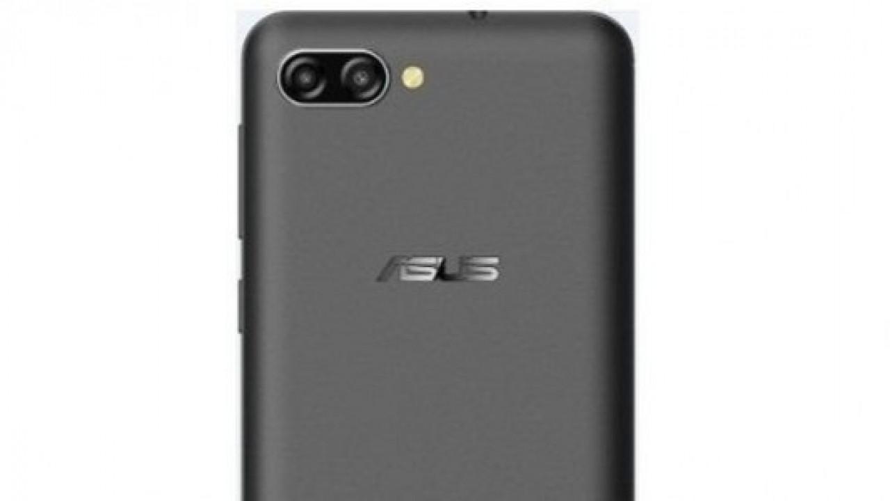 Asus ZenFone Pegasus 4A Çift Kamera Akıllı Telefonun Görüntüleri, Özellikleri ve Fiyatı Sızdırıldı