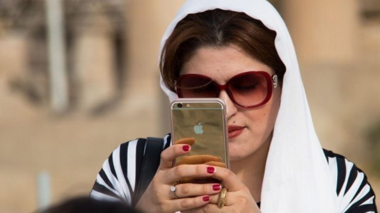 App Store'dan, İran uygulamaları kaldırıldı