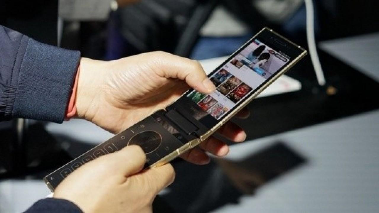 Samsung W2019 Kapaklı Telefon TENAA'da Göründü