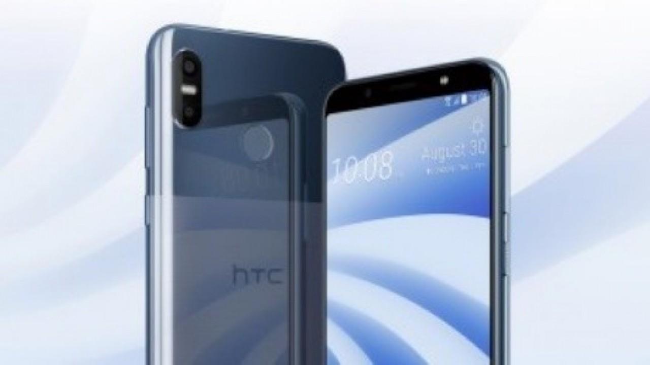 HTC Mobil Pazardan Ayrılmıyor, Gelecek Yıl için Yeni Telefonlar Planlıyor