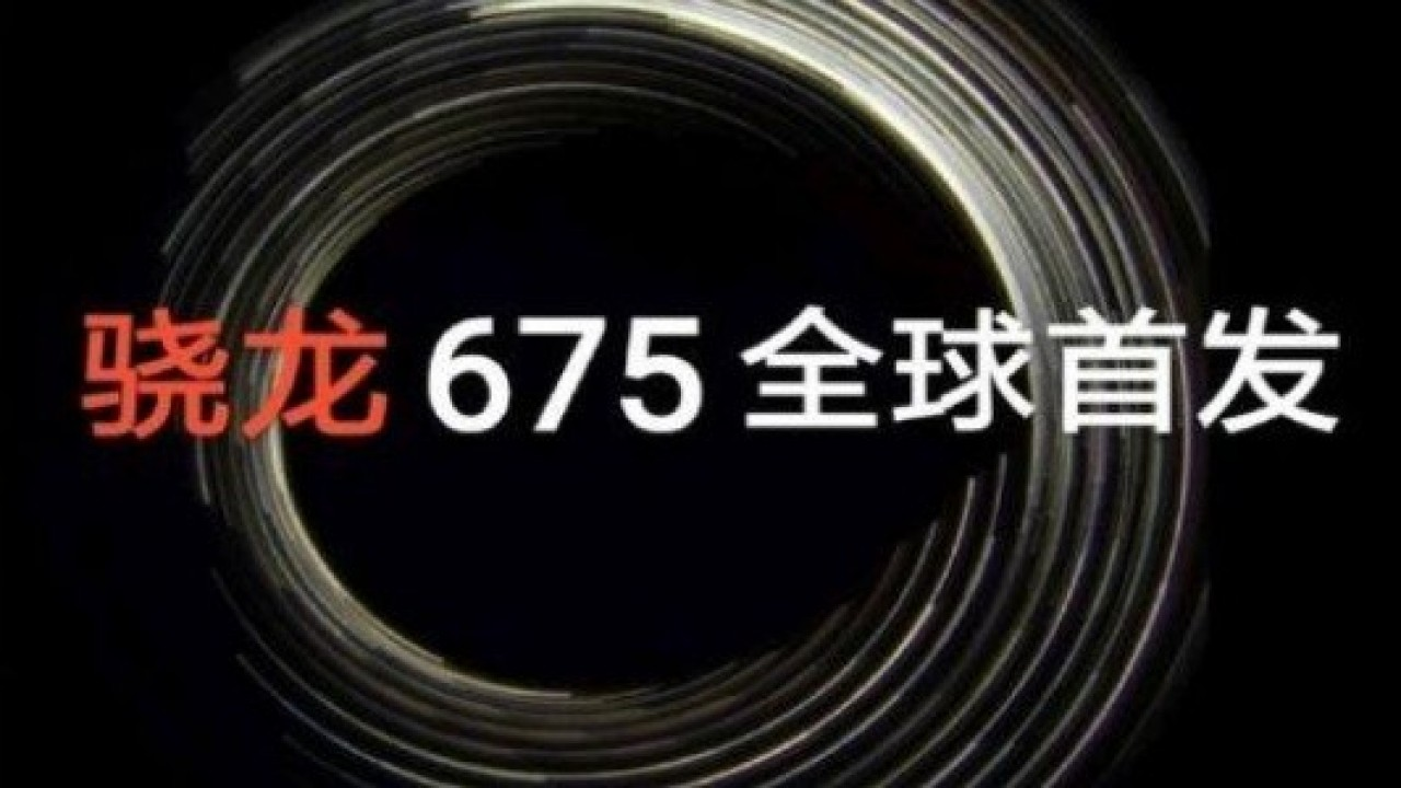 Xiaomi'nin 48MP Kameralı Telefonu, Redmi Pro 2 Olabilir