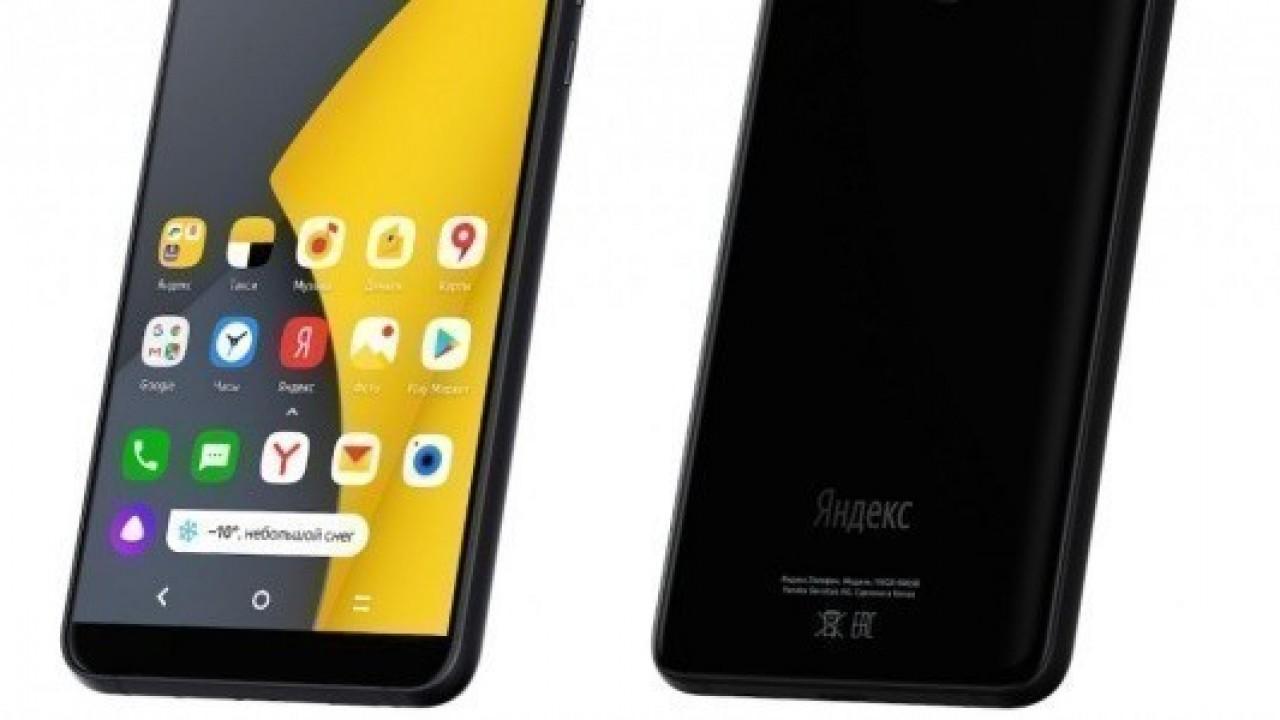Yandex Telefon Resmi Olarak Duyuruldu