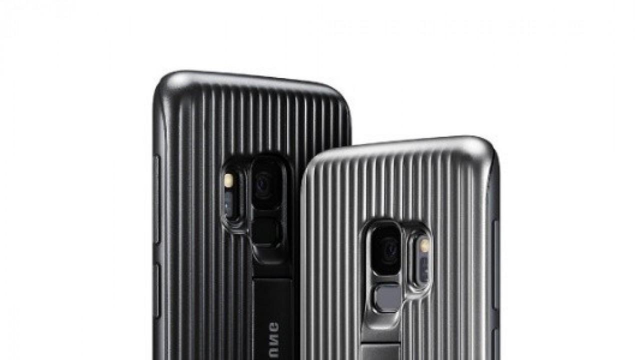 Samsung Galaxy S9 / S9+ Resmi Kılıfları n11.com'da Satışa Sunuldu