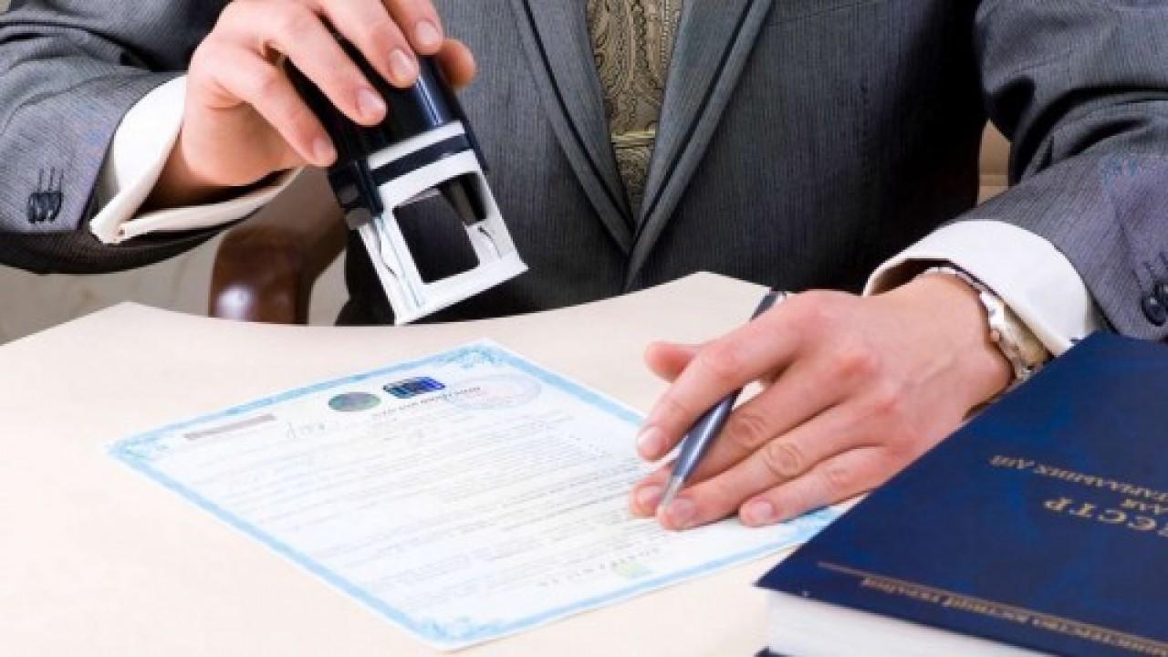 e-Apostil nedir ve ne işe yarar? PTT duyurdu!