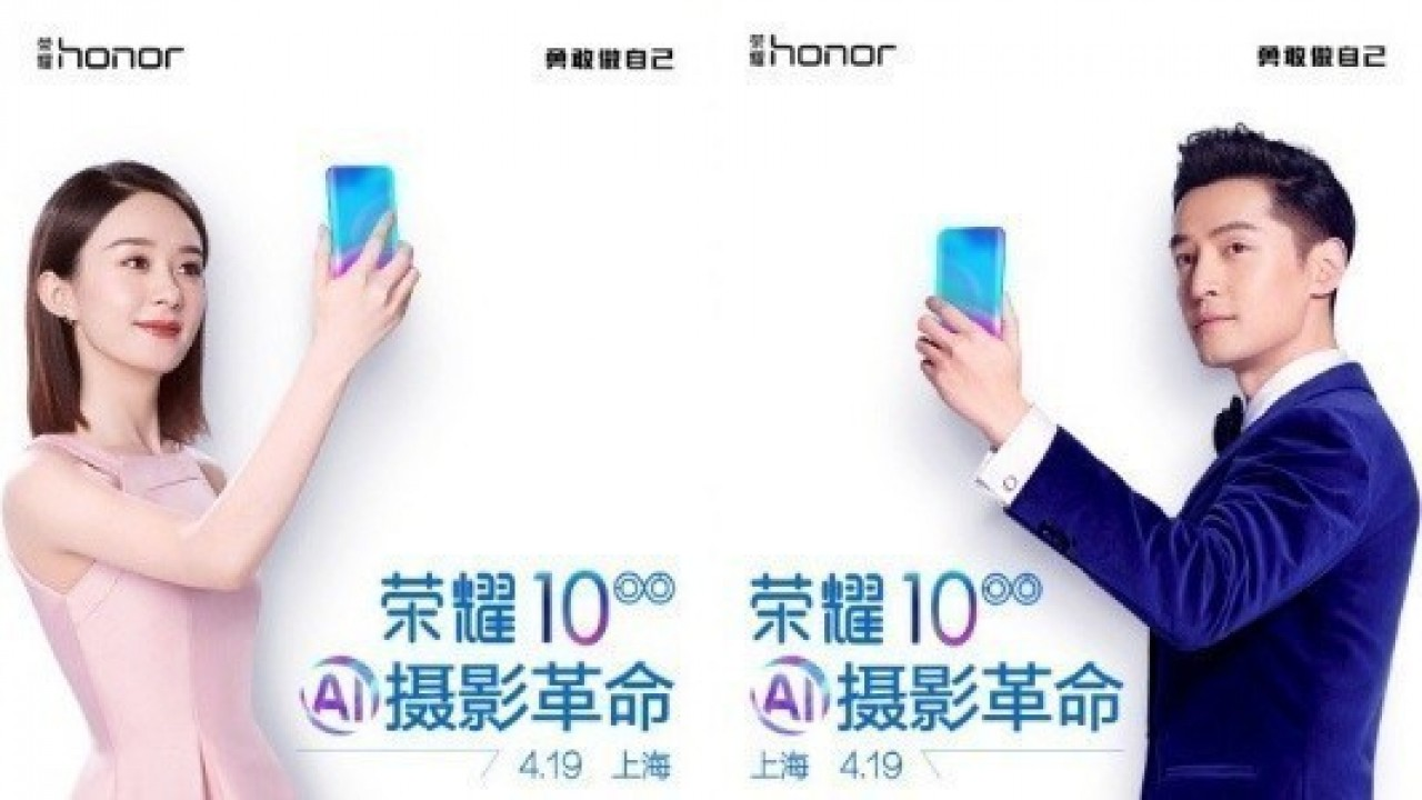 Honor 10'ın Şık Arka Tasarımını Gösteren Yeni Bir Görüntüsü Sızdırıldı