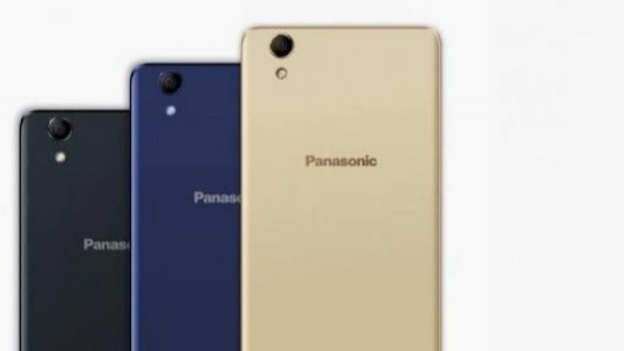 Giriş seviyesi Panasonic P95 Duyuruldu