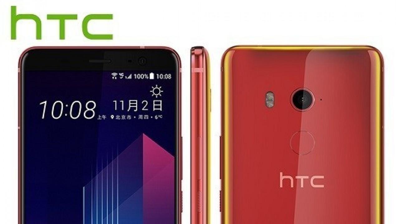 HTC Geçen Yıla Kıyasla %55 Düşüş Yaşayarak Zarar Etmeye Devam Ediyor