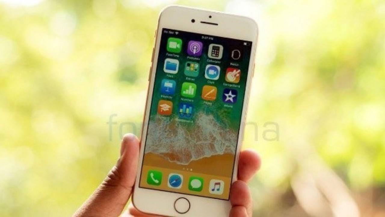 USB Kısıtlı Mod ve Hata Düzeltmeleri İçeren iOS 11.4.1 IPhone ve iPad için Kullanıma Sunuldu