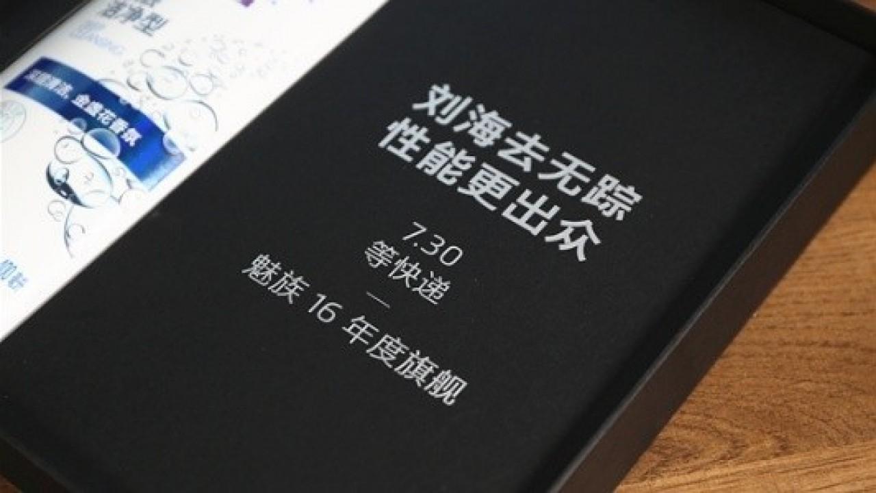 Meizu, 30 Temmuz için Davetiye Göndermeye Başladı, Meizu 16 Geliyor