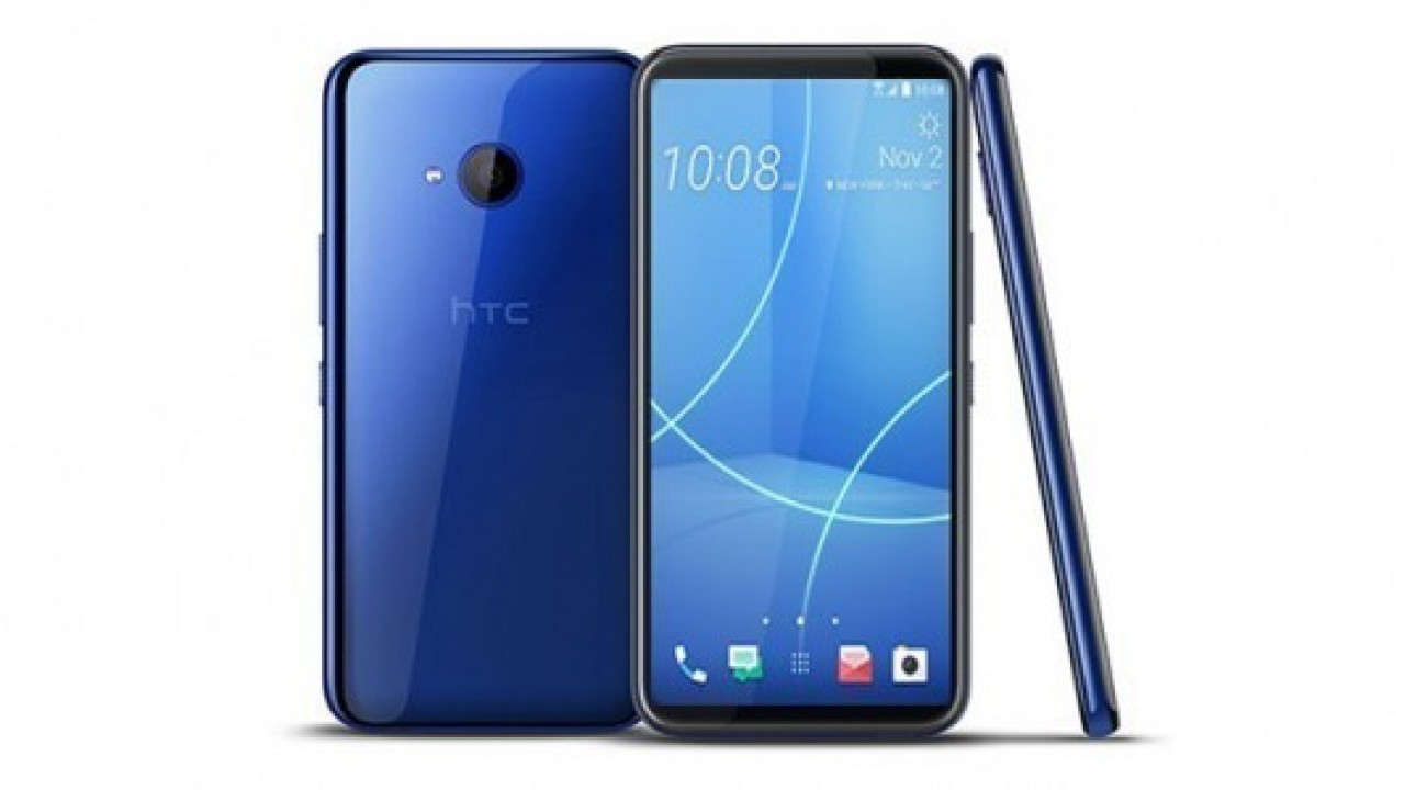 HTC U12 LifeAndroid 8.1 ile başlayıp Android 9.0 Pie güncellemesi alacak