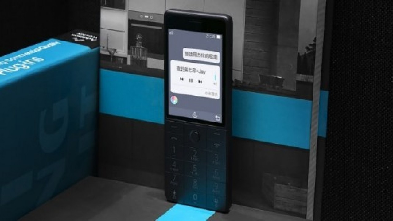 Xiaomi'den eski telefonları sevenlere: Qin 1 ve Qin 1s