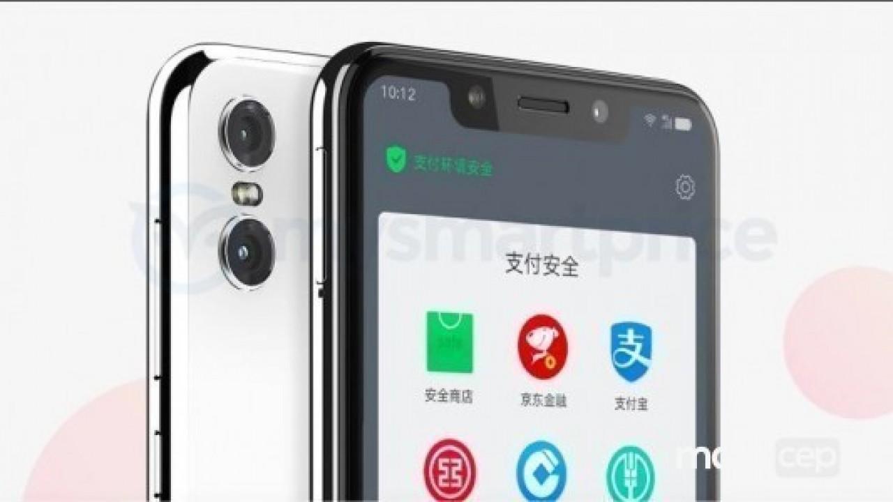 Motorola P30 Play'in tüm teknik özellikleri belli oldu