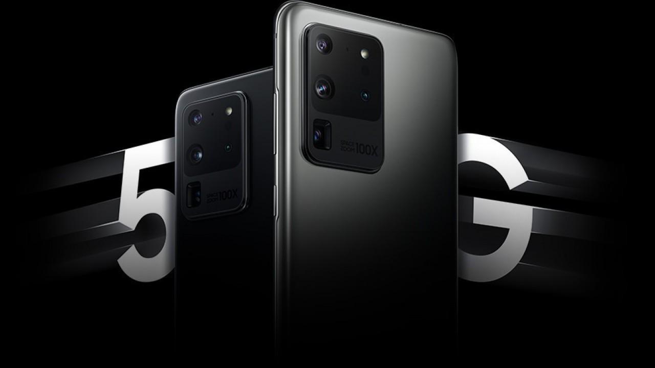 Samsung Galaxy S20 tanıtım görselleri paylaşıldı