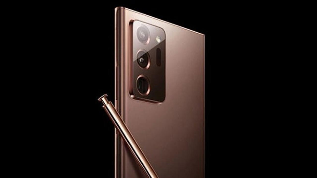 Galaxy Note 20 Ultra ilk defa Samsung'un resmi sitesinde göründü