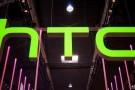 HTC'nin yeni amiral gemisi Bolt Avrupa'da da satışa sunulacak