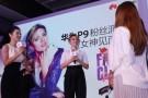 Huawei P9, 9 Milyon Satış Rakamına Ulaştı