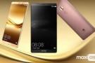 Huawei Mate 9, 6 Ocak'ta ABD'de Satışa Çıkacak