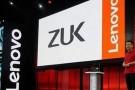ZUK Edge akıllı telefonun yeni görseli ortaya çıktı