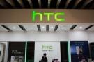 HTC X10 akıllı telefon gelecek ay duyurulacak