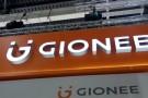 Gionee yeni giriş seviyesi akılısı Pioneer P5 Mini'yi duyurdu