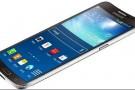Galaxy C7'nin AnTuTu Benchmark Ekran Görüntüsü Geldi