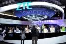 ZTE, Avrupa'nın En Büyük Beşinci Üreticisi Oldu