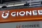 Gionee'nin M6 Plus modelinin bataryası ortaya çıktı