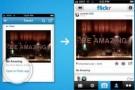 Twitter, Video Web Sitesi Kartı Özelliğini Kullanıma Sundu