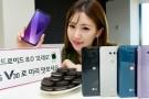 LG V30 için Android 8.0 Oreo Ön İzleme Sürümü Geliyor