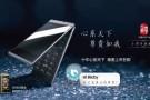 Samsung'un Kapaklı Telefonu W2018 Duyuruldu