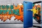 Huawei Enjoy 7S, 18 Aralık'taki Duyurusu Öncesinde Tüm Detayları ile Sızdırıldı