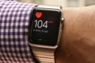 Yeni nesil Apple Watch serisi, EKG çekebilecek