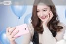 Xiaomi, Redmi 5 ve Redmi 5 Plus'ı 18: 9 Ekranla Duyurdu