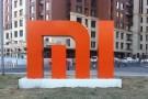 Xiaomi'nin kendi geliştirdiği yonga seti 28 Şubat'ta gün yüzüne çıkacak