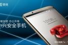 ZTE, Axon 7s Akıllı Telefonu Snapdragon 821 Yonga Seti ile Duyurdu