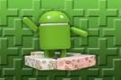 Google, Android 7.1.2 Güncellemesini Yayınlamaya Başladı