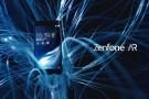 Asus Zenfone AR çıkış tarihi resmi olarak duyuruldu