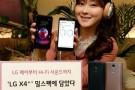 LG X4+ Resmi Olarak Duyuruldu