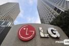 LG Katlanabilir Telefonlar İçin İki Yeni Patent Aldı