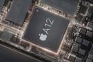 Yeni iPhone'lardaki yonga setini, TSMC üretecek