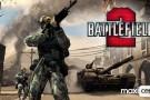 Battlefield 2 PC'de gerekli minimum ve önerilen sistem gereksinimleri
