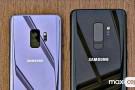 Samsung Galaxy S9 Fiyatı Ortaya Çıktı