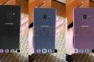 Samsung Galaxy S9'un 3D Modelleri Unpacked 2018 Uygulamasında Bulundu