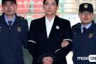 Samsung Başkan Yardımcısı Jay Y. Lee Serbest Bırakıldı